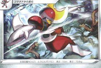 キリキザン 盾 ポケモン 剣