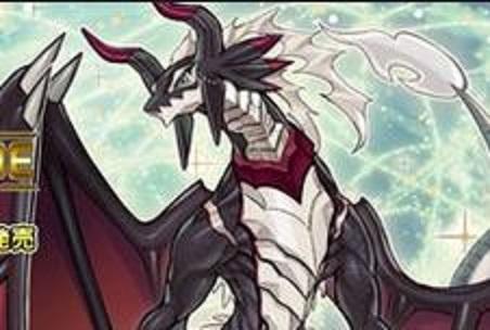 ドラゴン メイド ハスキー